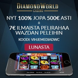 diamondworld-300-300-banner